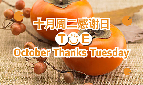 October Thanks Tuesday