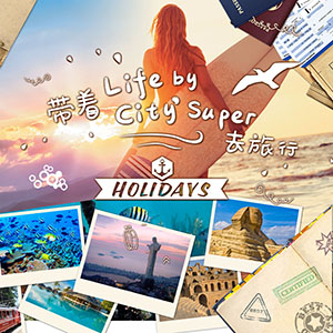 Travel with Life by city'super