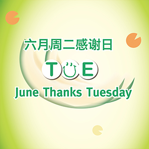 June Thanks Tuesday