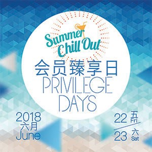 Summer Chill Out Privilege Days