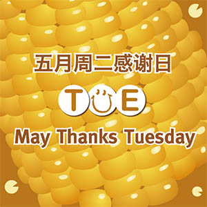May Thanks Tuesday