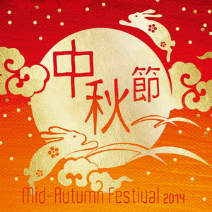 2014 Mid-Autumn Festival Gift Selection