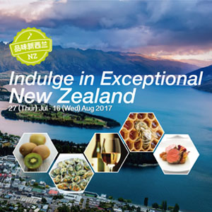 Indulge in Exceptional New Zealand