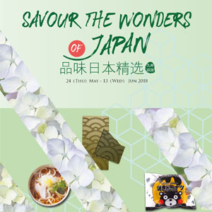 Savour The Wonders of Japan