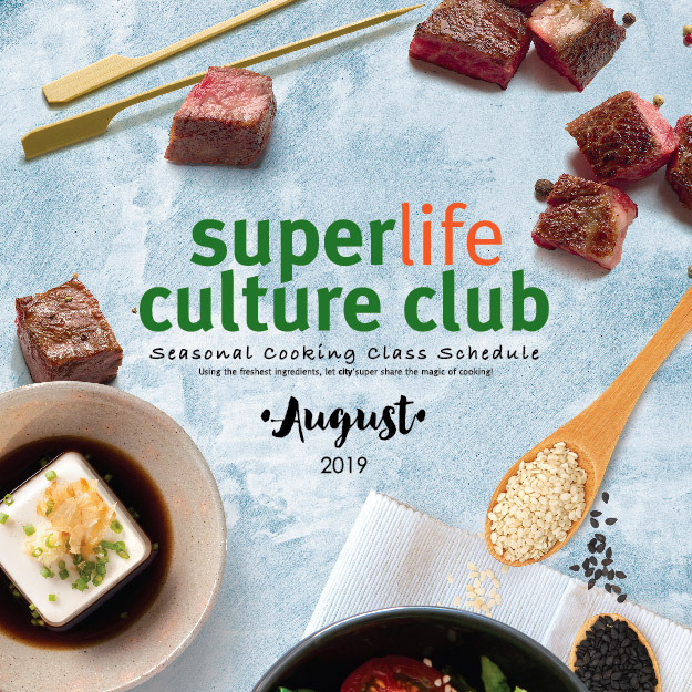 August Cooking Class Schedule @ifc