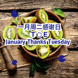 January Thanks Tuesday