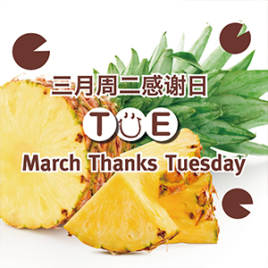 March Thanks Tuesday