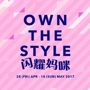 Own The Style