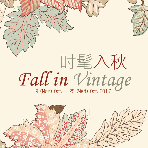 Fall in Vintage