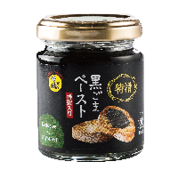 Senkintan Smooth Black Sesame Paste 95g