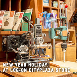 New Year Holiday at Hong Kong LOG-ON Cityplaza Store