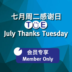 Member Only - July Thanks Tuesday