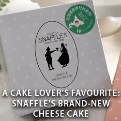 A Cake Lover's Favourite: Snaffle's Brand-new Cheese Cake