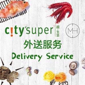 city'super x The Middle House Delivery Service