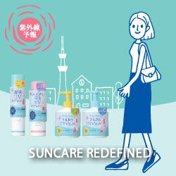 Suncare Redefined – Stay Fresh, Dewy & Beautiful