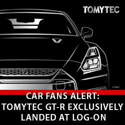 Car Fans Alert: TOMYTEC GT-R exclusively landed at LOG-ON