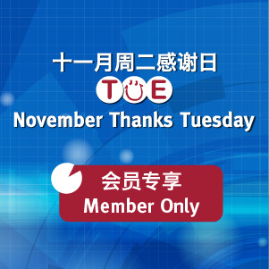 Member Only - November Thanks Tuesday