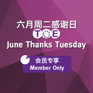 Member Only - June Thanks Tuesday